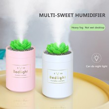 Humidifier USB Home Air Large Capacity Atomizer Night Light Office Desktop Creative Gift