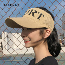 Женская вязаная кепка с полями летняя бейсбольная пустым верхом