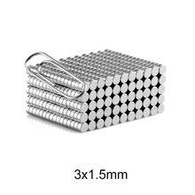 100 ~ 5000 stücke 3*1,5 Starke Runde Dia. 3mm x 1,5mm N35 Rare Earth Neodym Magnet Kunst Handwerk Kühlschrank Neodimio Imanes 3x 1,5