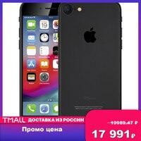 Mobile Phones Remade Iphone7 32Gb smartphone smartphones iOS Iphone 7 A1778 4.7'' 16:9 1334 x 750 2.36GHz 4 Core 2GB RAM 32GB ROM 12Mpix/7 mpx 1 Sim LTE NFC GPS 1950 mah iOS12 I phone