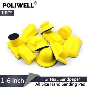 Image 1 - POLIWELL 1 шт. 1 ~ 6 дюймов PU пена шлифовальный держатель диска Наждачная бумага подложка полировальная подушка ручной шлифовальный блок все размеры шлифовальный коврик