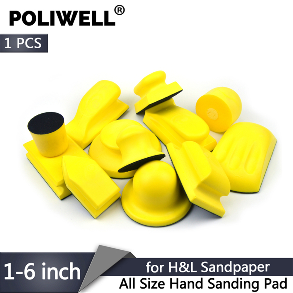 POLIWELL 1PCS 1~6 Inch PU Foam Sanding Disc Holder Sandpaper Backing Polishing Pad Hand Grinding Block All Sizes Sanding Pad