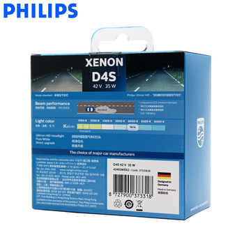 Philips D4S 42402WX 35W Ultinon HID 6000K Cool Blue Xenon White Light Auto Upgrade Headlight Lamps Flash Quick Start, Pair