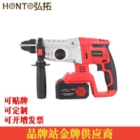 Manufacturers Direct Selling Industrial Grade Hammer & Drill Lithium Hammer Rechargeable Impact Drill with Chisel And Cut Drilli