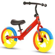 Suitable for Children 80cm-120cm Height Balance Scooter Children Birthday Gift