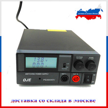 QJE משדר PS30SW 30A 13.8V יעילות גבוהה אספקת חשמל RadioTH 9800 KT 8900D KT 780 בתוספת KT8900 KT 7900D רכב רדיו
