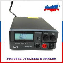 QJE alıcı PS30SW 30A 13.8V yüksek verimli güç kaynağı RadioTH 9800 KT 8900D KT 780 artı KT8900 KT 7900D araba radyo