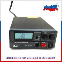 QJE transceiver PS30SW 30A 13.8V High Efficiency Power Supply RadioTH 9800 KT 8900D KT 780 Plus KT8900 KT 7900D Car Radio