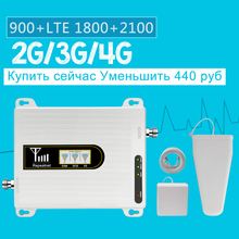 цена 2019 Upgrade 2G 3G 4G Signal Booster Tri-Band Cellular Signal Repeater GSM 900 DCS LTE 1800 WCDMA 2100 MHz Cell Phone Amplifier@