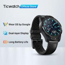 Смарт часы ticwatch pro 2020 1 ГБ ОЗУ двойной дисплей ip68 водонепроницаемые