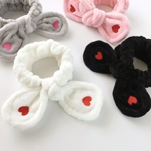 Simple and All -match Embroidered Red Little Love Hearts Hair Band Rabbit Ears Face Wash Makeup Headband Accessories