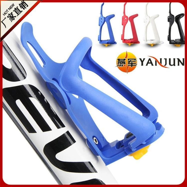 Yan Army Bicycle PC High Strength Plastic Bottle Cage Good Toughness Bicycle Mountain Bike Cup Holder Accessories Equipment