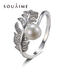 925 sterling silver leaf ring opening adjustable female models Korean version of the new pearl