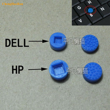 2pcs Laptop Notebook Trackpoint Pointer Mouse Blue Stick Point Cap For DELL /