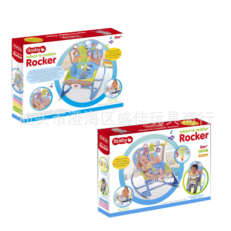 Baby Electric Christmas Gift Rocking Chair Multi-function Music vibrating shaker Children's rocking chair recliner toy WIthLight