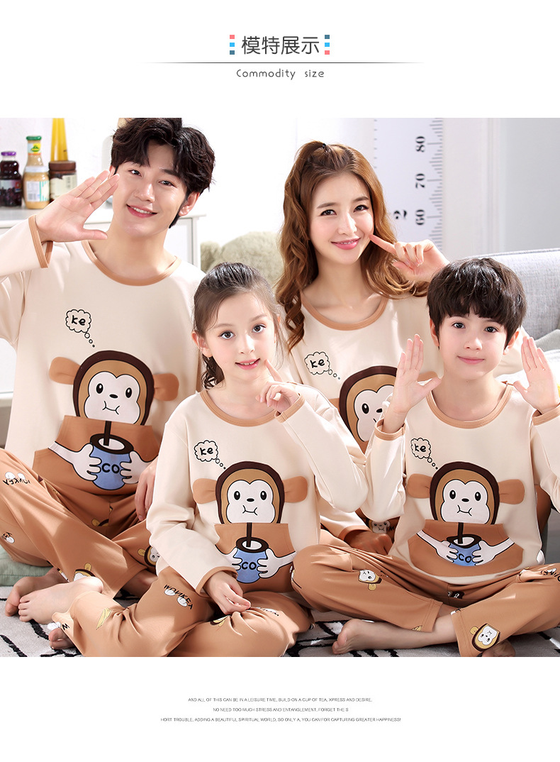 H2e1bb6be5c854ab0b64616732b6bef9cr - Parent Child Kids Outfits Family Matching dad Mommy and Me Baby Pajamas Sets Sweaters Mother and Daughter Clothes Madre E Hija
