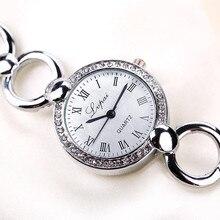 Rhinestones Ladies Watch Silver Wrist Watches Fashion Stainl