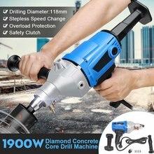 1900w 220v 118mm broca do núcleo do diamante molhado handheld máquina de perfuração do núcleo concreto com bomba de água acessórios ferramentas elétricas