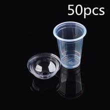50 шт./компл. ясная устранимая Пластик Чай чашки Кофе чашки с крышками 450 мл для чая со льдом Кофе Боба пузыря смузи