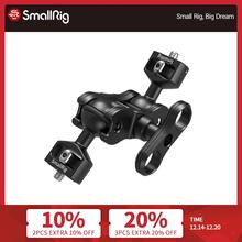 "SmallRig Quick Release Articulating Magic Arm with Double Ballheads Extension Arm + 1/4"" Screws For DSLR Cage Monitors   2070"