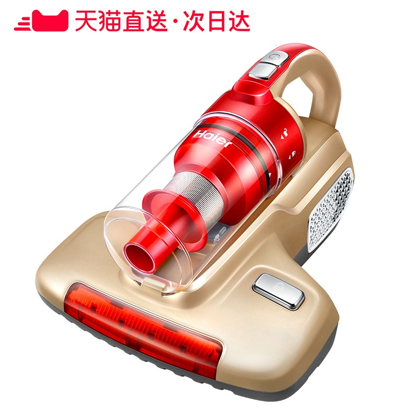 Ultraviolet Acaricide Absorber In Household Bed Of Haier Acaricide Removal Instrument
