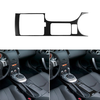 Opening Lift Panel Decorative Suitable for Nissan 350Z Z33 06-09 Carbon Fiber Central Control Panel Steering Wheel Ventilation