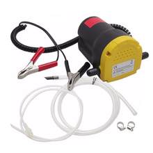 12/24V Electric Car Engine Oil Fluid Sump Extractor Transfer Suction Pump(China)