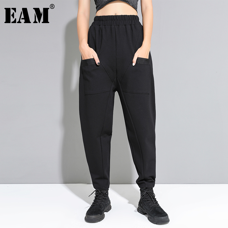 [EAM] High Elastic Waist Black Pocket Causal Trousers New Loose Fit Harem Pants Women Fashion Tide Spring Autumn 2020 1A938
