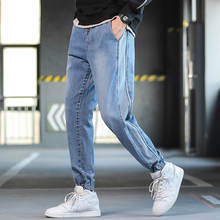 Мужские свободные джинсы корсет корейский стиль Осень зима