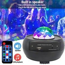 Звездный проектор ночного освещения неба с bluetooth светодиодный