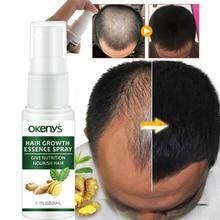 7 Days Fast Hair Growth Essence Oil Ginger Hair Growth Serum Nourishing Soften Treatment Hair Loss Repair Damaged Hair 20ml
