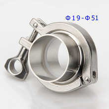 1 PCS Tri Clamp x 19 25 32 38 45 51mm Pipe OD + PTFE Strip Sanitary Fitting Stainless Steel 304 Pipe clamp set Hygienic Grade цена