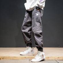 Oryginalne japońskie spodnie męskie spodnie w stylu koreańskim mężczyźni jednokolorowe bawełniane luźne spodnie dorywczo spodnie studenci luźny kombinezon spodnie z wiązaniem M-XXXL tanie tanio Mititarewind Ołówek spodnie Mieszkanie Poliester COTTON Kieszenie REGULAR 1 97 - 2 49 Pełnej długości streetwear pants