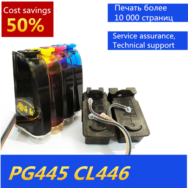 PG 445 PG445 CL446 PG-445 CL-446 CISS with ink compatible For <font><b>Canon</b></font> Pixma IP2840 MX494 MG2440 MG2540 MG2940 <font><b>TS3140</b></font> Printer image