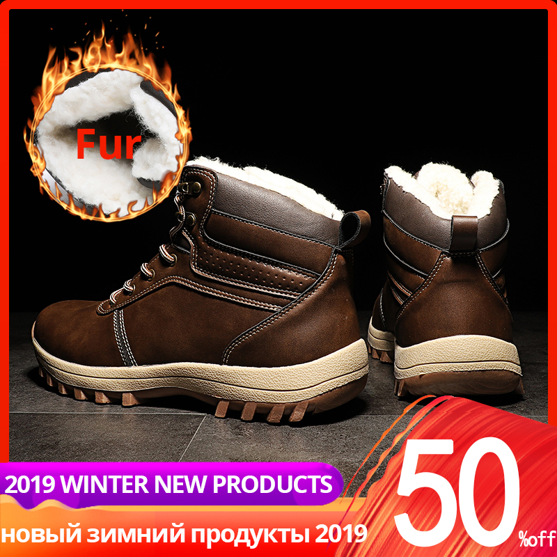 39-48 Men Winter Boots Autumn High Top Warm With Fur Plush Leather Casual Ankle High Quality Shoes Men Winter #XW858