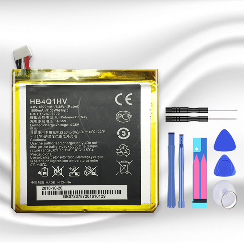 1850mAh Cell Phone Battery Batteria for HUAWEI S8600 P1 U9200 Ascend Cell Phone HB4Q1HV Hb4m1 U9500 D1 Battery +Tracking Number(China)