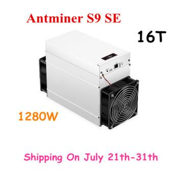 Nowy AntMiner S9 SE 16TH S z PSU BCH BTC górnik lepiej niż S9 13 5t 14t S9j 14 5t S9k S11 S15 S17 T15 T17 WhatsMiner M3 tanie i dobre opinie YUNHUI 10 100 1000 mbps 1280W 6 5KG Stock