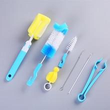 7Pcs/set Baby Bottle Sponge Cleaning Brush Tools Nipple Brushes With Handle Utensils Spout Tube Teat Straw Brush Cup Brush Set
