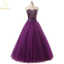 Bealegantom 2021 фиолетовый Доставка 1 2 дневной шар платье