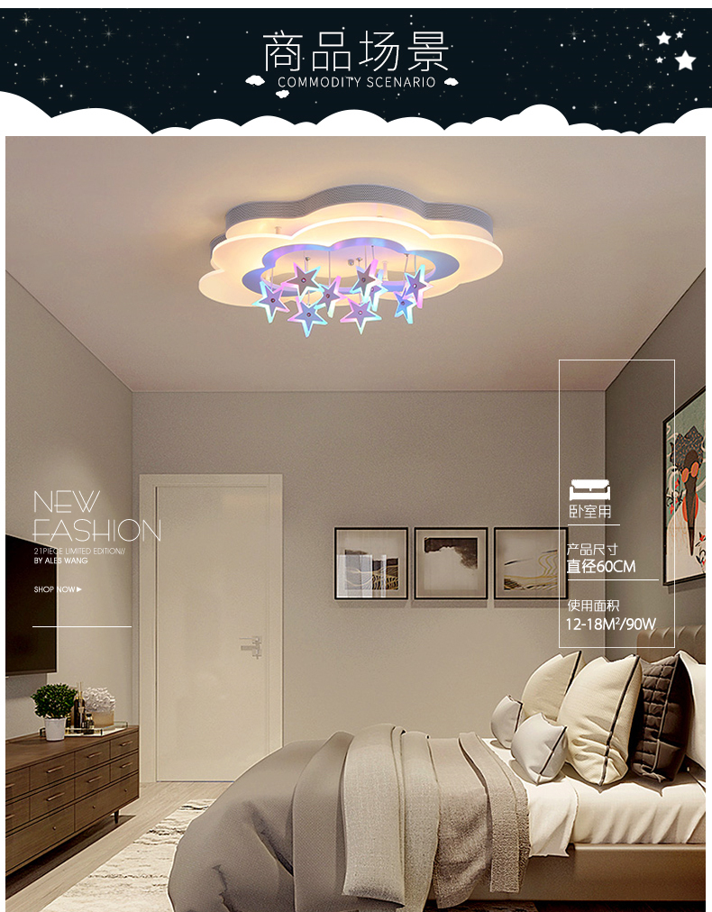 em superfície controle remoto lâmpada interior lampara techo