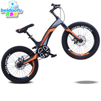 20 inch children bicycle High quality carbon steel for performance bikes