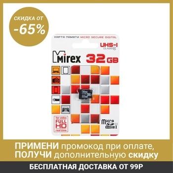 Mirex microSD Card 32GB SDHC UHS-I Class 10 2927462