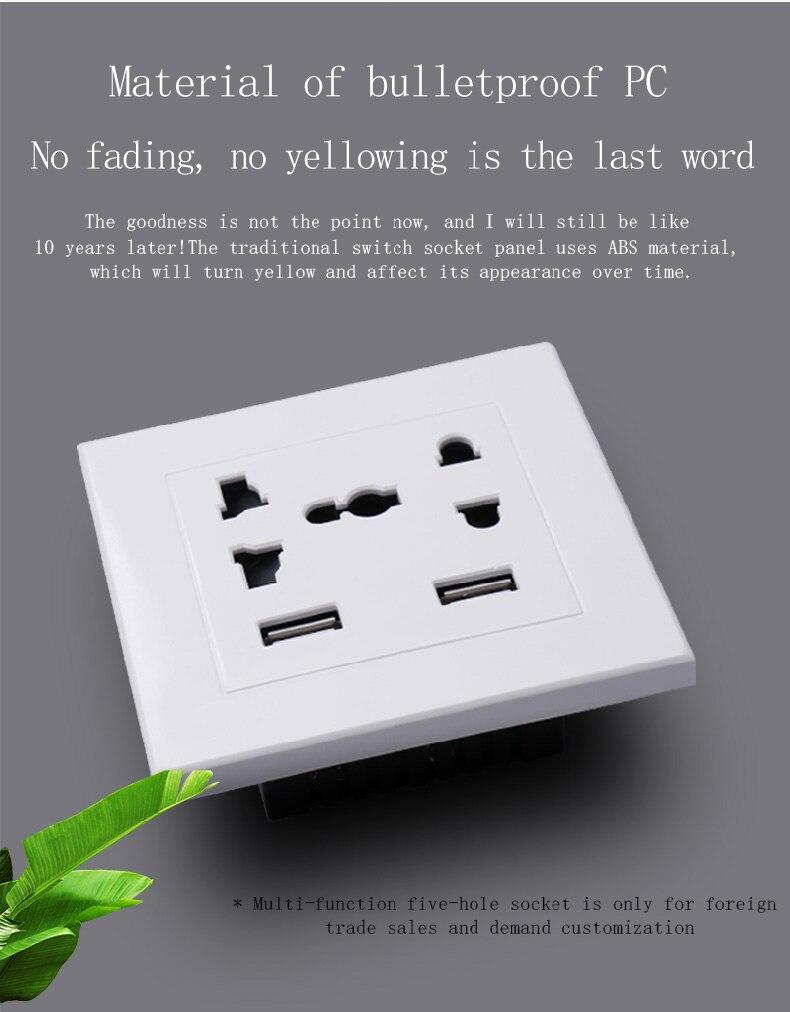 便宜USB插座多功能五孔_04