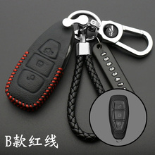 leather Cover for Ford Fiesta Focus Mondeo Ecosport Kuga Focus ST Car Key Smart Remote Key Case Fob