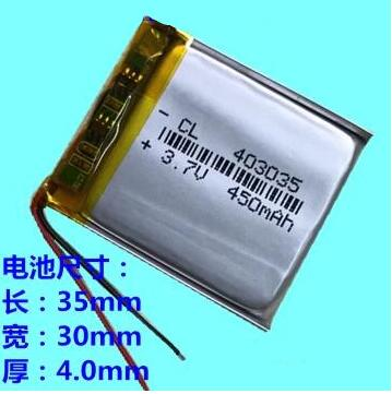 Free ship 2pcs/lot <font><b>403035</b></font> <font><b>3.7v</b></font> 450mah lithium polymer li-po li-ion rechargeable battery for Mp3 GPS PSP drive recorder image