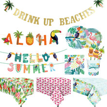 Hawaii Party Banner Flamingo Tableware Summer Tropical Birthday Party decoration Hawaiian Party Decor Luau Aloha Party Supplies