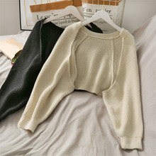 2021 Fall Winter Cardigans Crop Top Women Lantern Sleeve Casual loose Knitted Cardigan Sweater Coat Korean Clothes