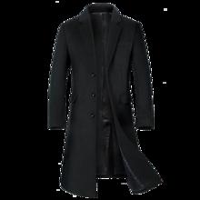 A Long Jacket Below The Knee,Winter Men's Woolen Coat, Coat Windbreaker,  Men Coats,, Wool ,Long