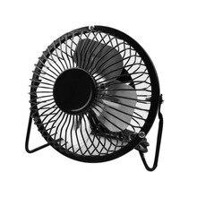 Мини Портативный USB вентилятор Настольный охлаждающий вентилятор тихий летний вентилятор для планшета для дома и офиса использование для компьютера ноутбука ПК Plug& Play металлический охлаждающий вентилятор