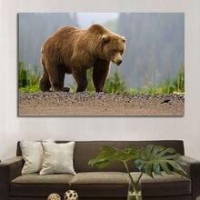 Современная Картина на холсте животные коричневый медведь постеры